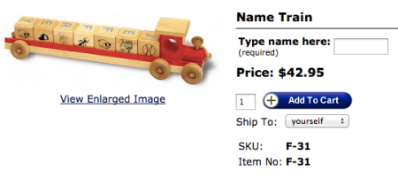 TAG Toys Name Train Toy